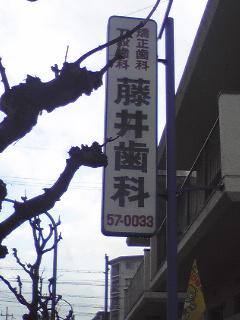 20091228173045.jpg