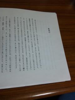 moblog_931f8ad4.jpg