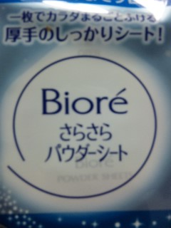 moblog_d2d90c09.jpg