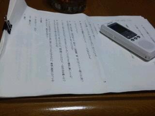 moblog_f4e0f603.jpg