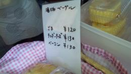 菓子工房Ohana
