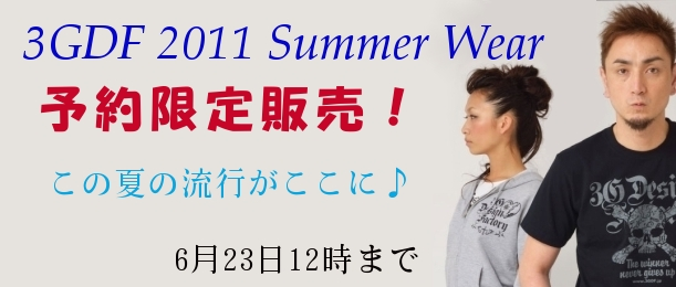 3G.D.F. 2011 Summer Collection