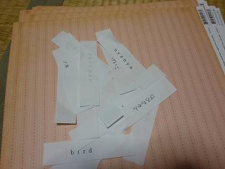 blog2_20100701091821.jpg