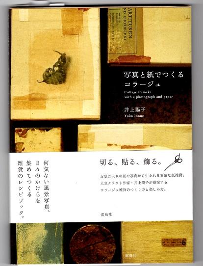 blog2_20100730084237.jpg