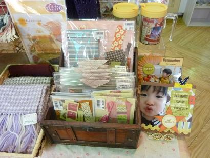blog2_20101027083338.jpg