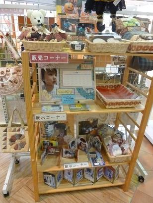blog3_20101027083338.jpg