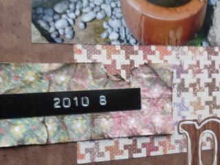 blog7_20100921092026.jpg