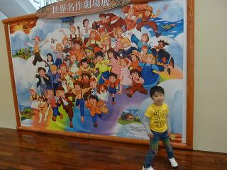 blog9_20101018105553.jpg