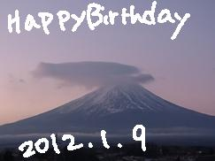 20120109fuji.jpg