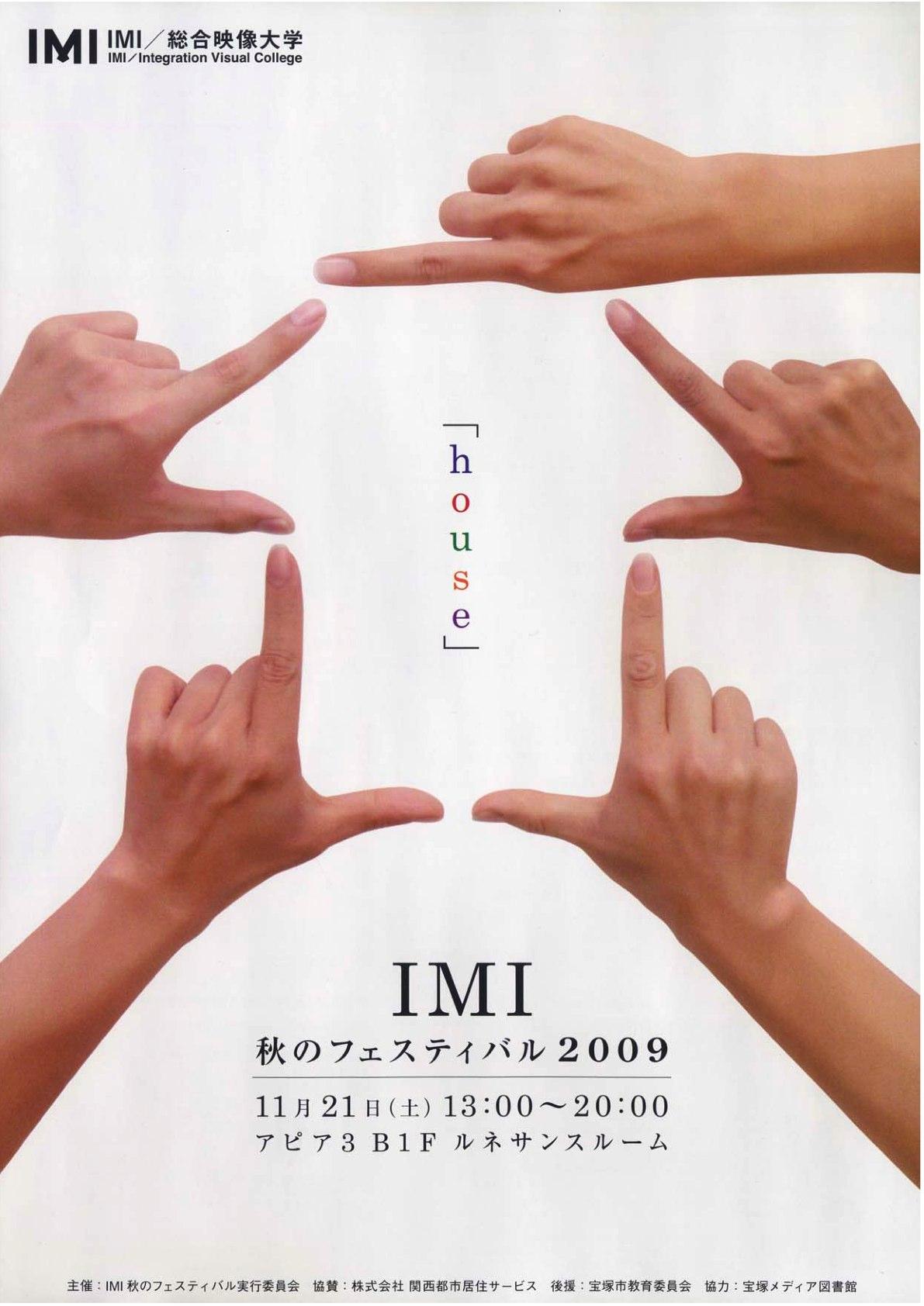 akifes_omote_fix.jpg