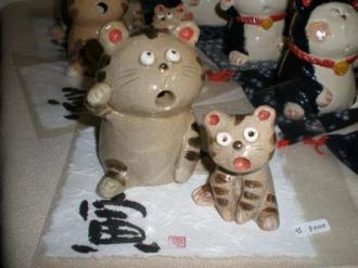 泉保恵子 ZIKKEN09-2
