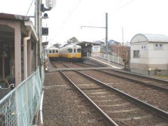 コトデン陶の駅