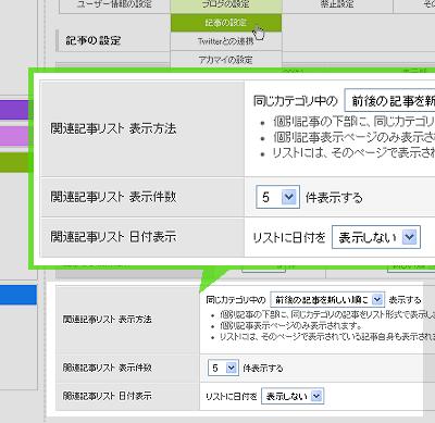 リストの表示数、表示形式などを選択できます。