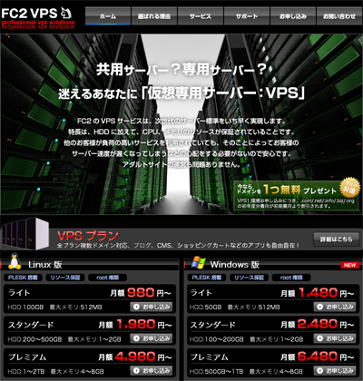 vps_sample.png