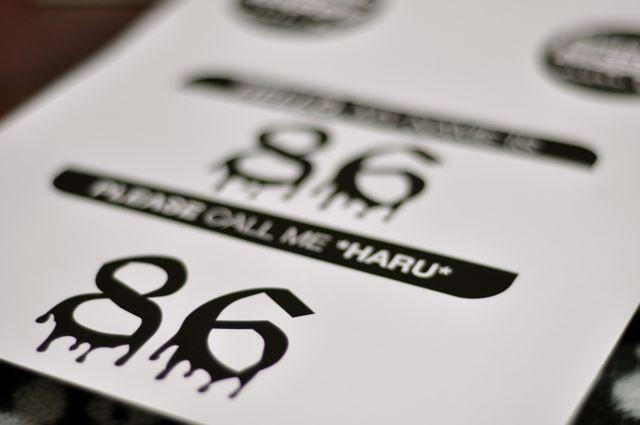 86.jpg