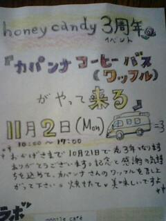 20091009102418