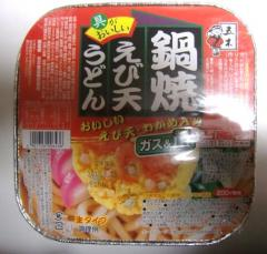 鍋焼えび天うどん(五木食品)