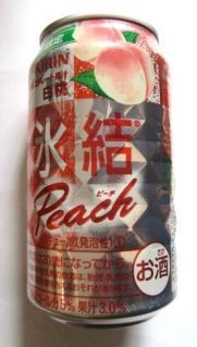 氷結 Peach(KIRIN)