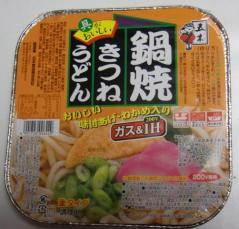 鍋焼きつねうどん(五木)