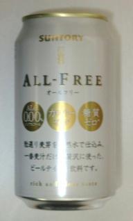 ALL-FREE(SUNTORY)