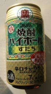 焼酎ハイボール【すだち】(Takara)