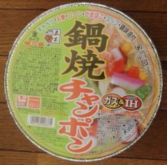 鍋焼チャンポン(五木)
