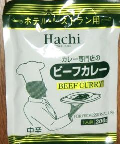 ビーフカレー(Hachi)