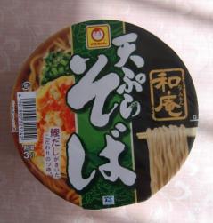 天ぷらそば和庵(マルちゃん)