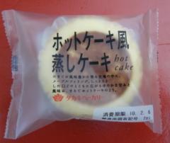 ホットケーキ風蒸しケーキ