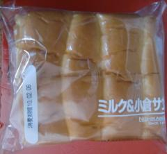 ミルク&小倉サンド
