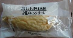 SUNRISE夕張メロンクリーム