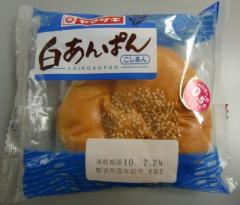 白あんぱん(ヤマザキ)
