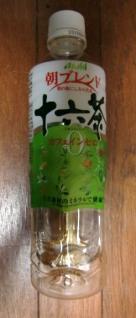 十六茶(アサヒ飲料)