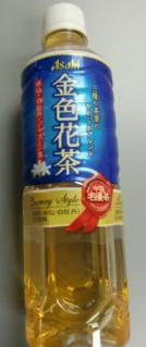 黄金花茶(Asahi)