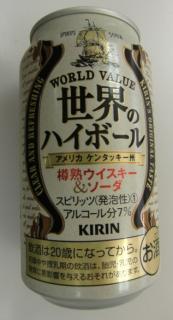 世界のハイボール[樽熟シェリー&ソーダ](麒麟麦酒)