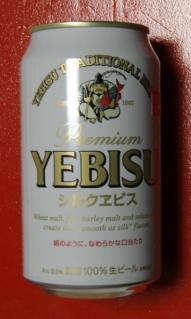 シルクエビス(サッポロビール)