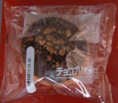チョコブリオッシュ(ニシカワ)