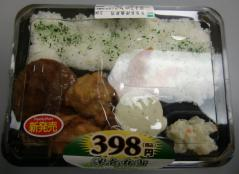 398洋食弁当(FamilyMart)