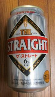 THE STRAIGHT(SUNTORY)