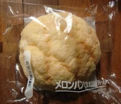 メロンパン(玄米クランチクリーム)(ニシカワ食品)
