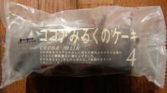 ココアみるくのケーキ(タカギベーカリー)