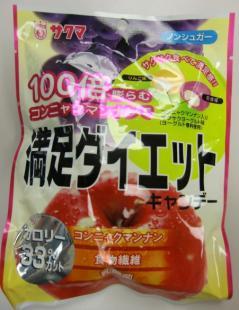 満足ダイエットキャンデー(サクマ)