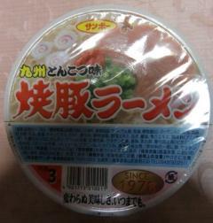 焼豚ラーメン(サンポー食品)