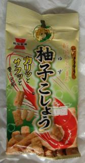 柚子こしょう(岩塚製菓)