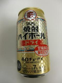 焼酎ハイボール[ドライ](Takara)