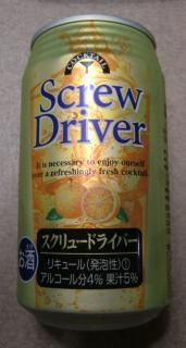 ScrewDriver(三幸食品)