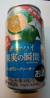 果実の瞬間「さっぱりシークァーサー」(Asahi)