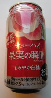 果実の瞬間「まろやか白桃」(Asahi)