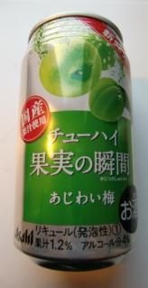 果実の瞬間「あじわい梅」(Asahi)
