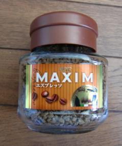 MAXIM[エスプレッソ](AGF)
